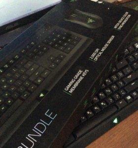Клавиатура Razer Cynosa Pro Bundle