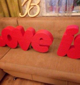 Объемные буквы love is