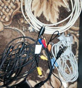 Провода для компа