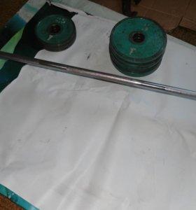 Штанга в сборе 90 кг