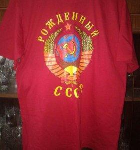"""Мужская футболка """"рожденный в ссср"""""""