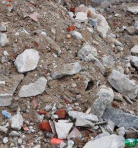 Приму строительный мусор, местный грунт