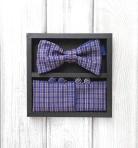 Набор #7 (галстук-бабочка, платок, запонки)