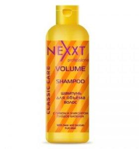 Шампунь для объема волос NEXXT