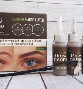Набор хны Brow Henna
