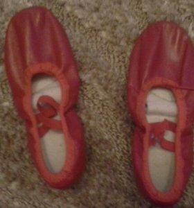 Туфли-балетки для танцев на 7-9 лет