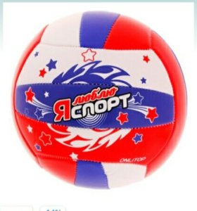 """Мяч волейбольный """"Я люблю спорт"""", 18 панелей, PVC,"""