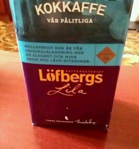 Кофе, Скандинавия