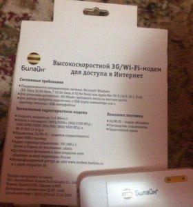 Модем Билайн с раздачей wi-fi