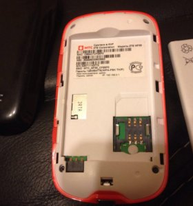 3G роутер