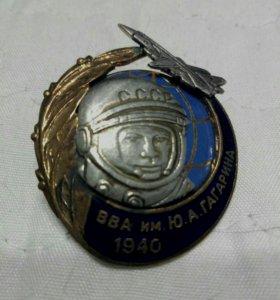 Памятный знак ВВА имени Ю. А. Гагарина