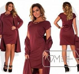 Костюм: платье+кардиган