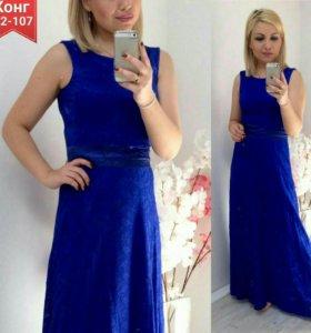 Синее новое кружевное платье