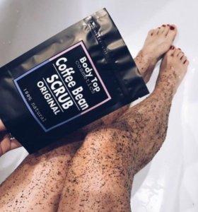 Кофейный оригинальный scrub для тела
