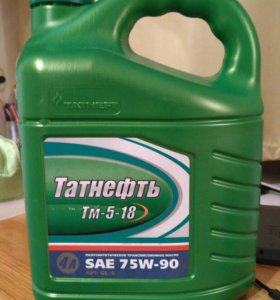 Масло трансмиссионное sae 75w-90 Татнефть 4 лит ПА