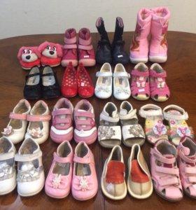 Обувь 19, 22, 23, 24, 25
