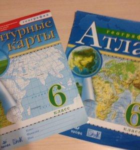 Атласы,Контурные карты 6 класс