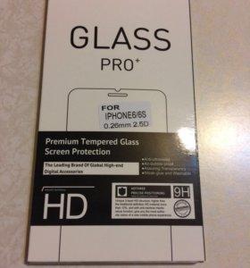 Защитное стекло для iphone 4,4s,5,5c,5s,SE,6,6+,7