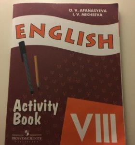 Английский язык (новые учебники )