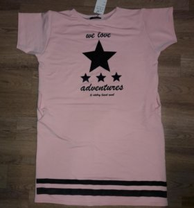 Платье розовое 48+