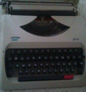 Немецкая машинка печати