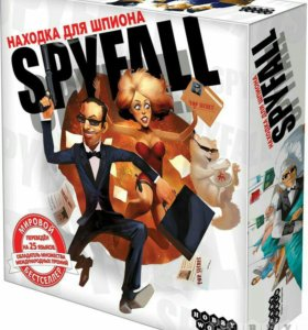 "Настольная игра ""Находка для шпиона / Spyfall"""