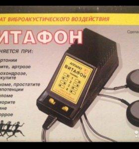 Аппарат виброакустического воздейвия