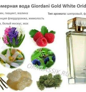 Туалетная вода Giordani Gold Original