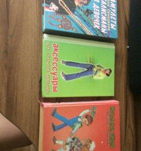 Книги по 70р!