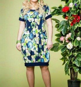 Распродажа Модное платье на лето