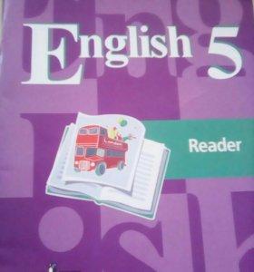 Англиский 5 класс