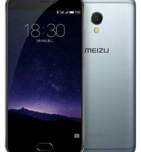 "Смартфон MEIZU MX6 (Silver\White)\экран 5,5"" 1920x"