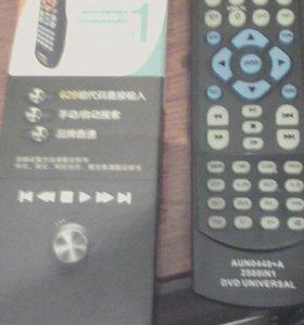 Пульт универсальный. DVD