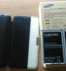 Марка Samsung galaxy note 3 можно раздельно