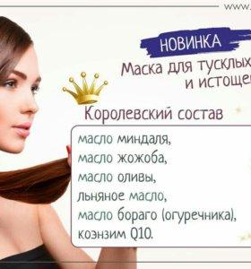 Маска для тусклых и истощенных волос