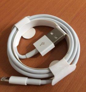 Шнур зарядка iPhone айфон оригинал новый. 5 6 7 se