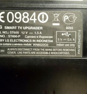 Мультимедиа плеер LG ST600