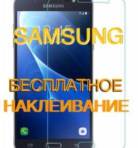Защитные стёкла на Samsung Galaxy J1/J3/J5/J7 2016