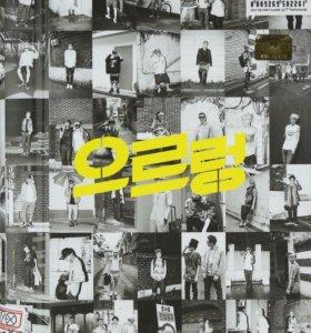 EXO - Growl album