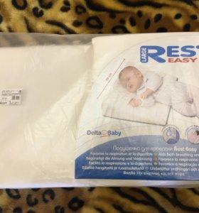 PLANTEX подушка в кроватку и коляску Rest Easy