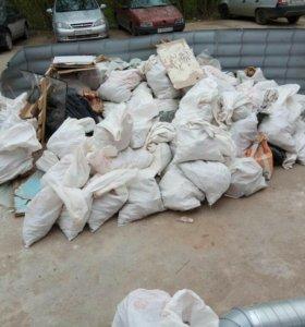 Вывоз мусора. Уборка территории. Рабочие