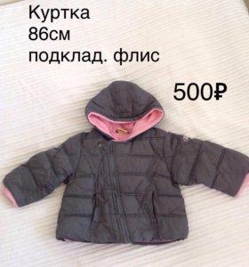Куртка 86см