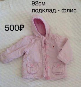 Куртка 92см
