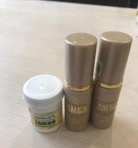 Маска ТАМБА и 2 крема для лица