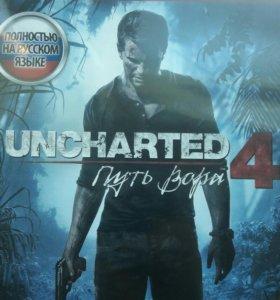 Продам Uncharted 4 для PS 4