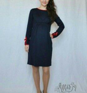 Платье для беременных размер 46-48