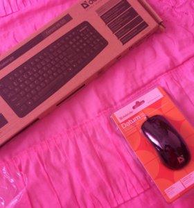 Новые клавиатура и мышь