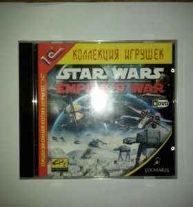 Игра STAR WARS empire at war