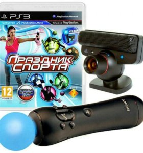 Комплект Sony PlayStation Move