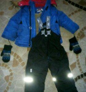 Комбез на мальчика (набор,куртка и штаны)